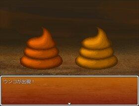うんこの世界 Game Screen Shot2