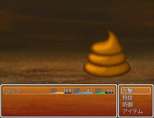 うんこの世界 Game Screen Shots
