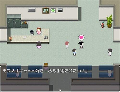 Operaiton Clear 2 (オペクリ2) Game Screen Shot2