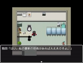 Operaiton Clear 2 (オペクリ2) Game Screen Shot4