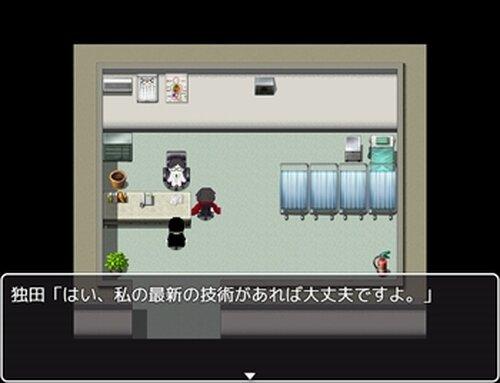 Operaiton Clear 2 (オペクリ2) Game Screen Shot4