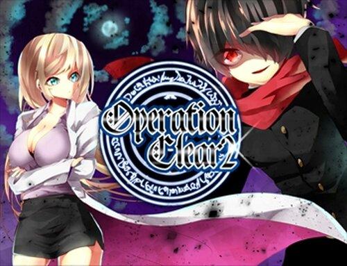 Operaiton Clear 2 (オペクリ2) Game Screen Shots