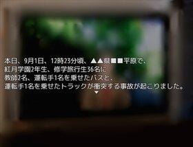 境世ノ死神 Game Screen Shot2