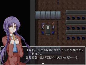 境世ノ死神 Game Screen Shot4