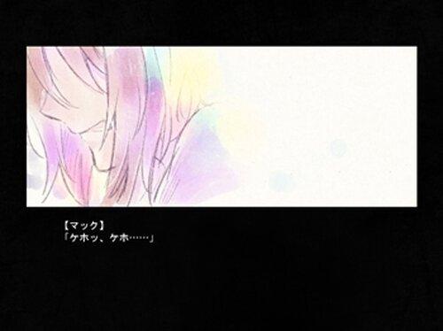 ぼくの帰る町 Game Screen Shot2