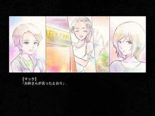 ぼくの帰る町 Game Screen Shot4