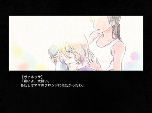 ぼくの帰る町 Game Screen Shot5