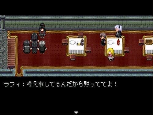 トラブルバレット Game Screen Shot