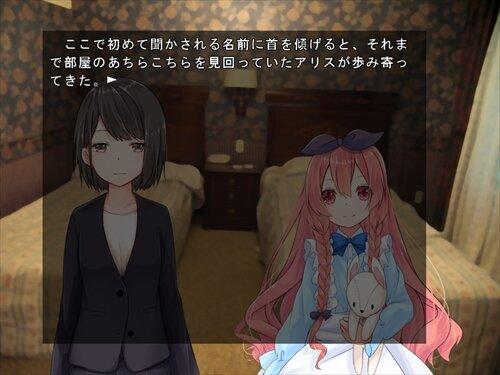 トビウオの夜 Game Screen Shot1
