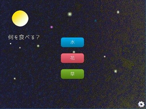 ひとしずくの涙~スライムは黄金を目指す~ぷにっと動くブラウザ版! Game Screen Shot3