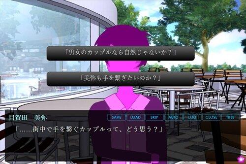 ヒメたるキミ Game Screen Shot1