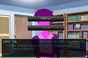 ヒメたるキミ Game Screen Shot3