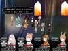 星の王女さま(Ver_1.24) screenshot of game