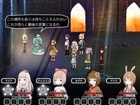 星の王女さま(Ver_1.24)のゲーム画面