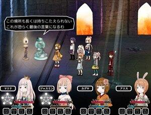 星の王女さま(Ver_1.24) Game Screen Shot