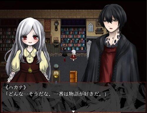 エンジェリックシンドローム【大型アップデート】ver1.10 Game Screen Shot3