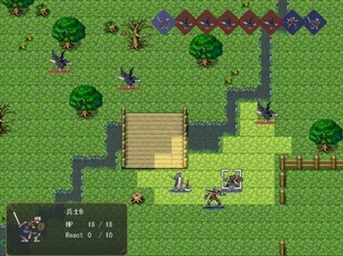 backyard Game Screen Shot2