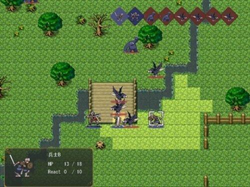 backyard Game Screen Shots