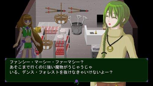 ファンシー・マーシー・ファーマシー Game Screen Shot1