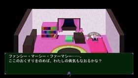 ファンシー・マーシー・ファーマシー Game Screen Shot2