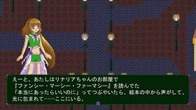 ファンシー・マーシー・ファーマシー Game Screen Shot3