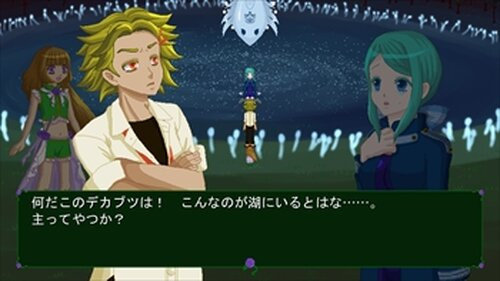 ファンシー・マーシー・ファーマシー Game Screen Shot4
