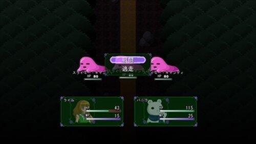 ファンシー・マーシー・ファーマシー Game Screen Shot5