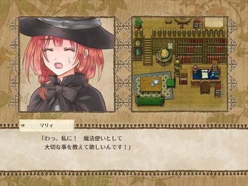マリィと賢者の森 Game Screen Shot1