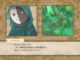 マリィと賢者の森 Game Screen Shot2