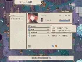 マリィと賢者の森 Game Screen Shot4