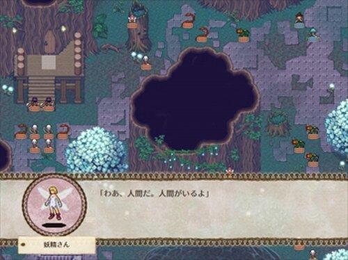 マリィと賢者の森 Game Screen Shot5