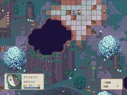 マリィと賢者の森 Game Screen Shots