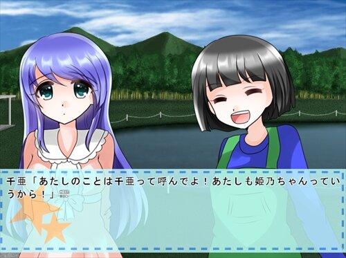 ハンタイ★フレンド Game Screen Shot1