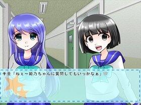 ハンタイ★フレンド Game Screen Shot2