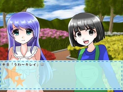 ハンタイ★フレンド Game Screen Shot3