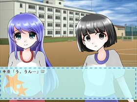 ハンタイ★フレンド Game Screen Shot4