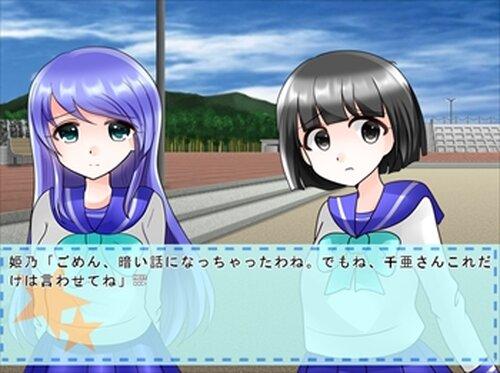 ハンタイ★フレンド Game Screen Shot5