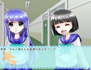 ハンタイ★フレンド Screenshot