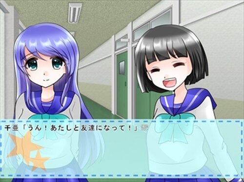 ハンタイ★フレンド Game Screen Shots