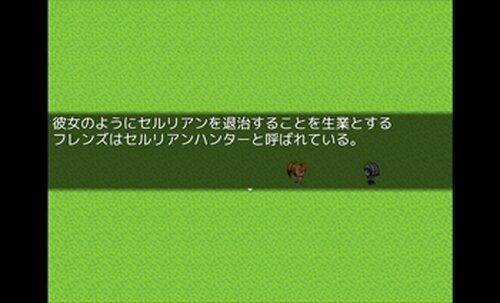 セルリアンたいじ Game Screen Shot2