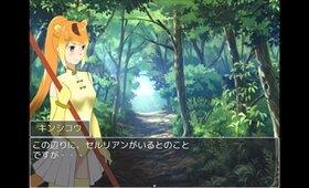 セルリアンたいじ Game Screen Shot3