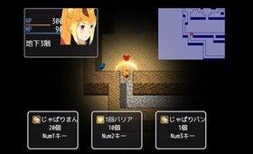 セルリアンたいじ Game Screen Shot4