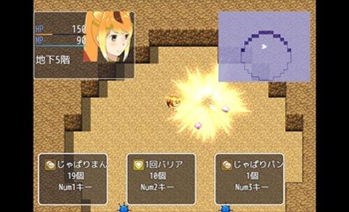 セルリアンたいじ Game Screen Shot5