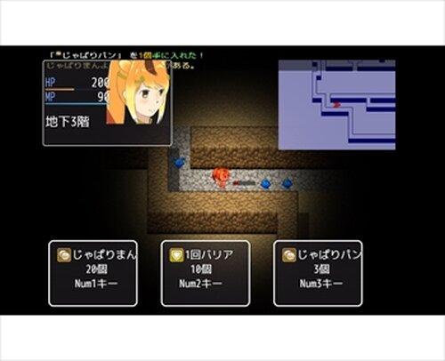 セルリアンたいじ Game Screen Shots