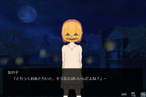 ハロウィズハロウィン Game Screen Shot1