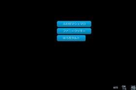 ハロウィズハロウィン Game Screen Shot2