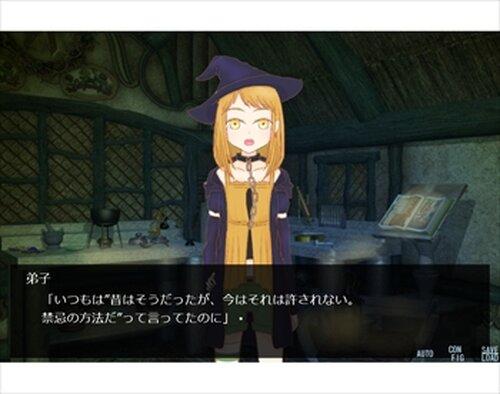 ハロウィズハロウィン Game Screen Shots