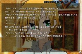 魚になった少年 Game Screen Shot3