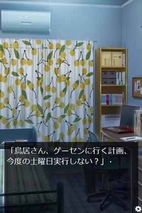 格ゲーガール! Game Screen Shot3