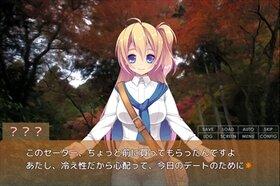 夕暮れの記憶 Game Screen Shot4